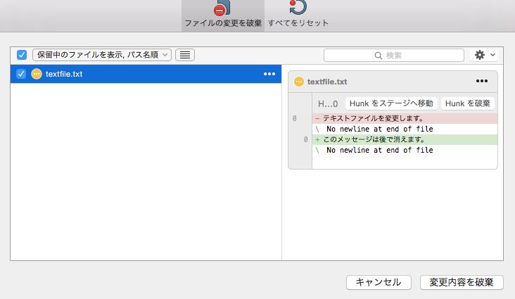 スクリーンショット 2015-02-07 0.56.59.png
