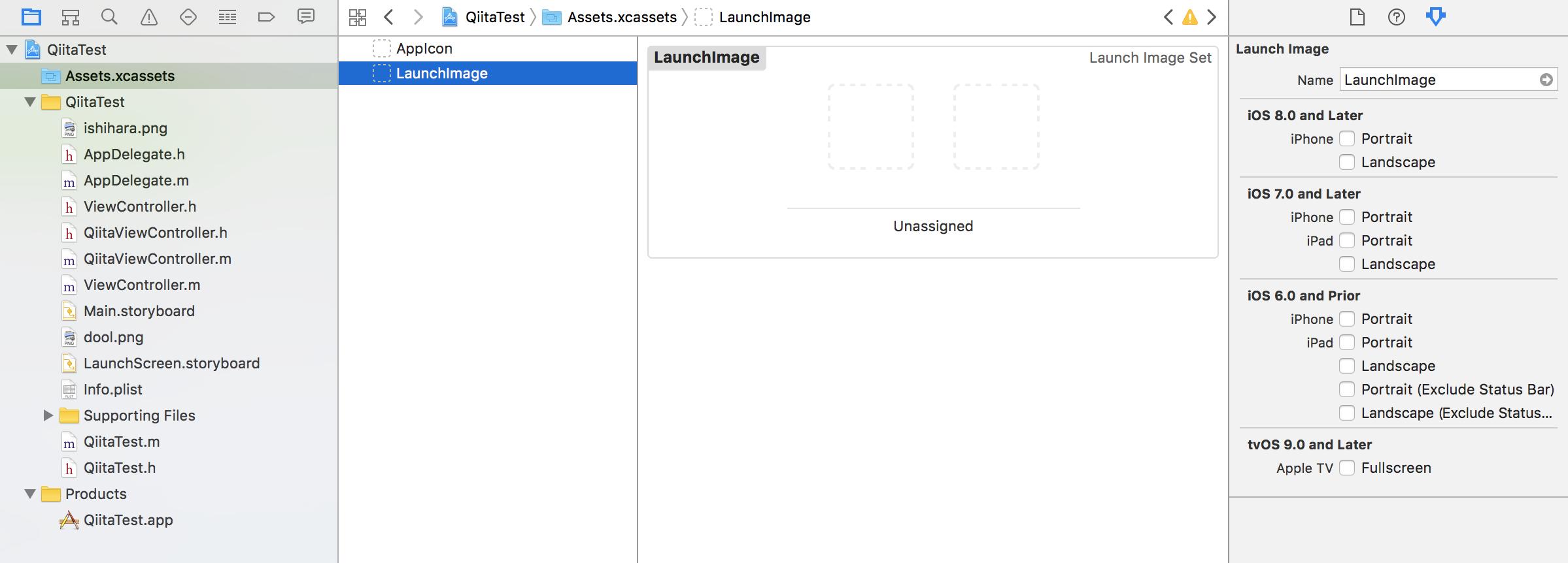 LaunchScreen02-3b.png