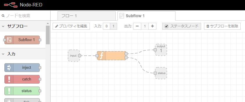 subflow-status-1.png