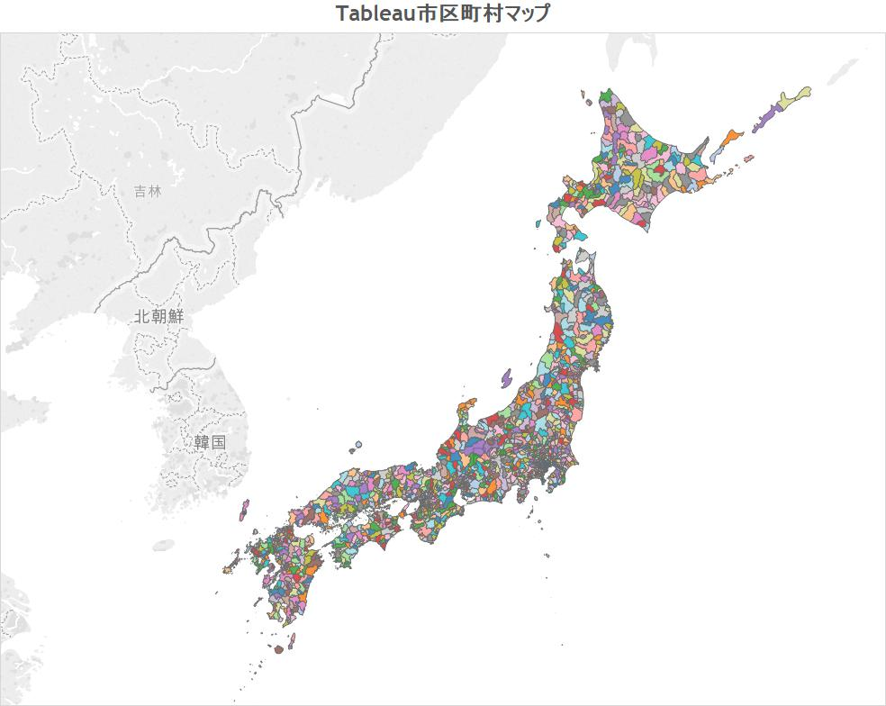 Tableau市区町村マップ.jpg