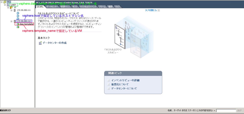 vc1_fix.png