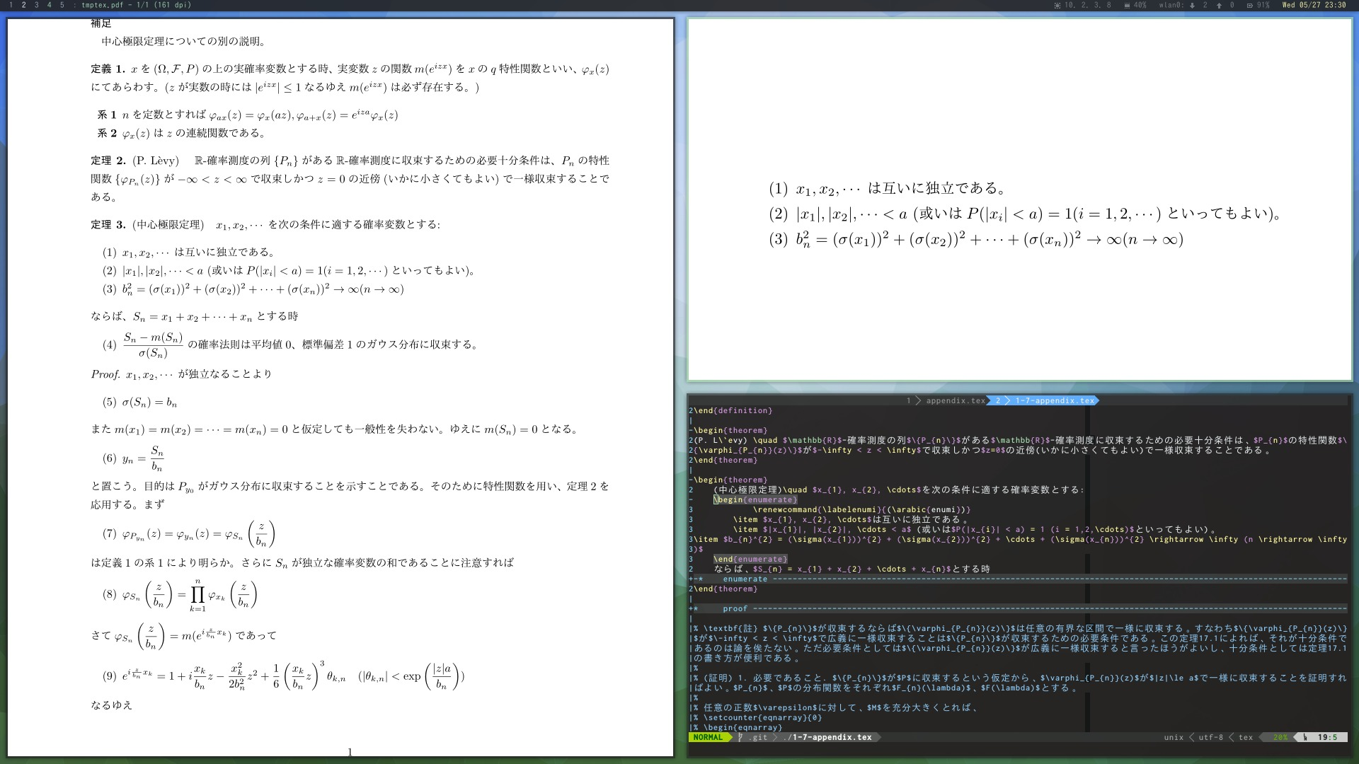 screen_004.jpg