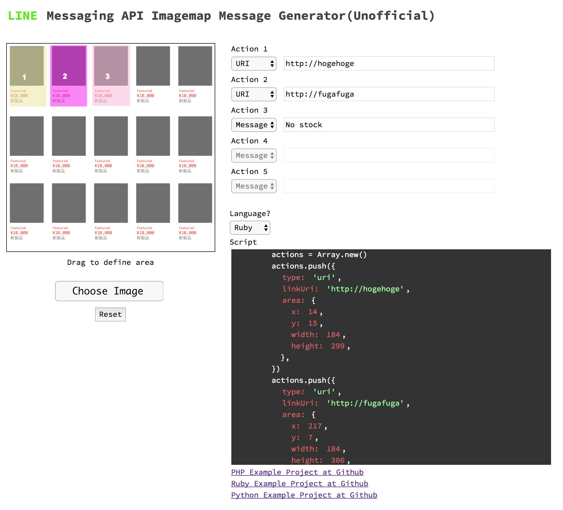 Messaging API Imagemap Generator