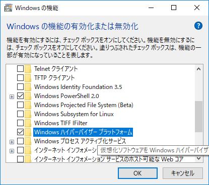 window_function_hyper-v_on.png