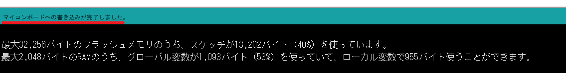 20160612G.png