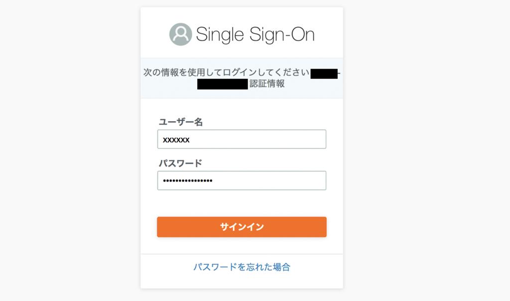 AWS SSO (Single Sign On)にMFAを設定する - Qiita