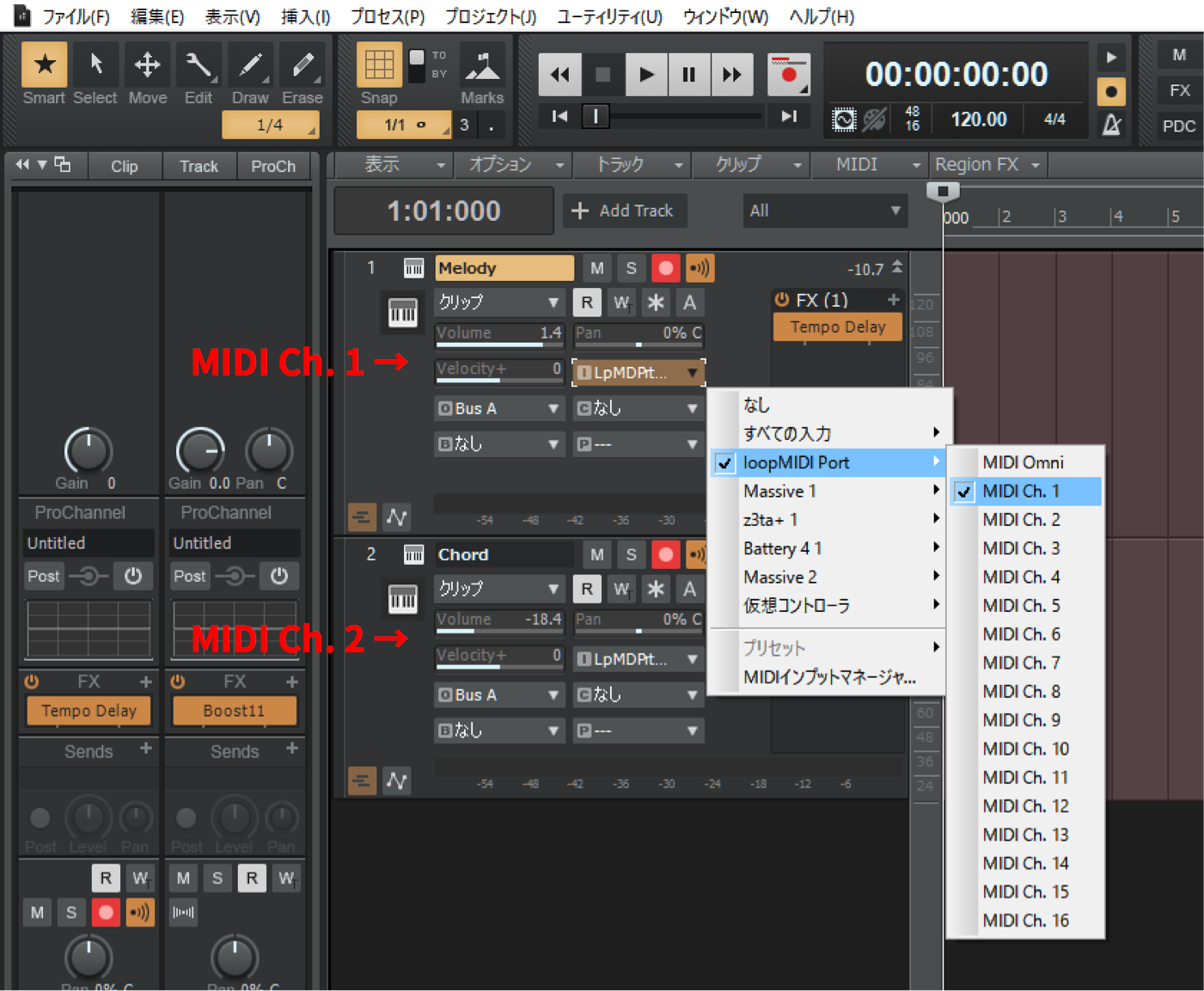 auto-composer-1.png