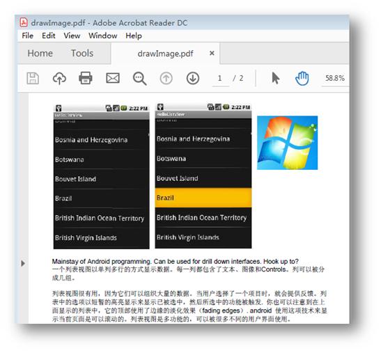 JavaのPDF画像の追加、置換、削除 - Qiita
