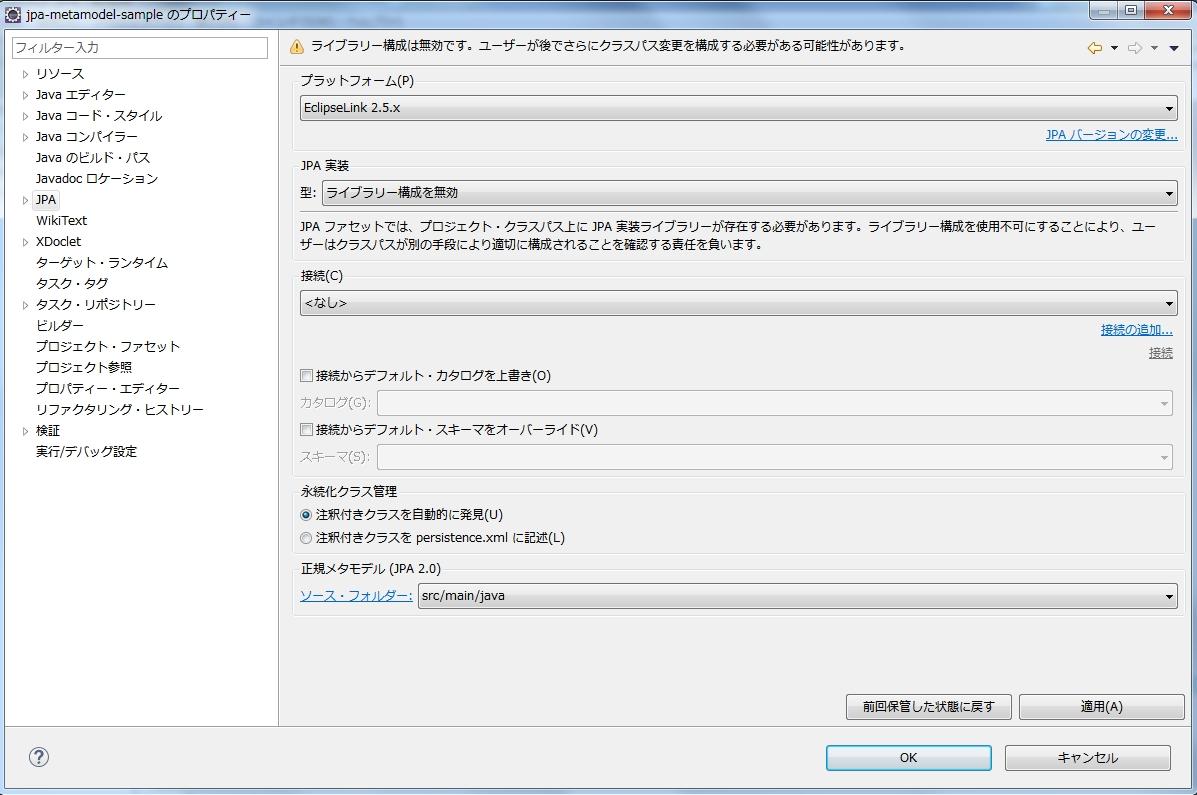 JavaEE使い方メモ(JPA その4 - クライテリアAPI) - Qiita