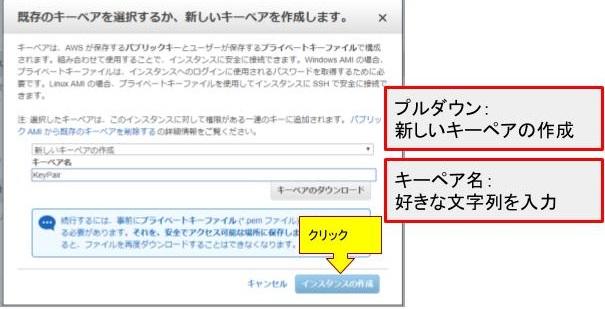 帰社日 画像集 (3).jpg