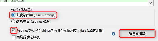 create_dict.jpg