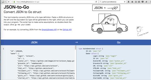 json-to-go-screenshot
