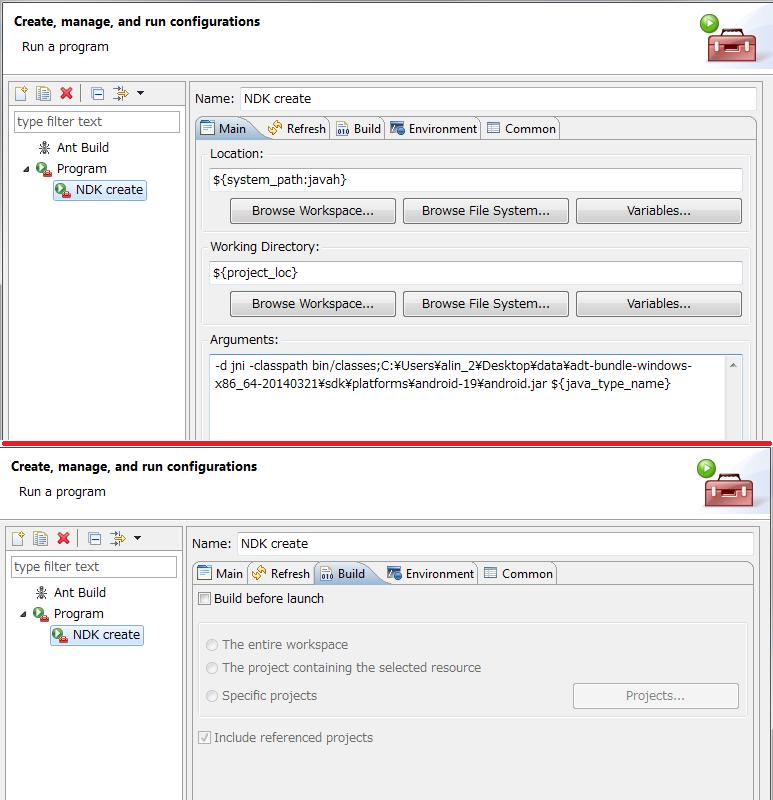 Externa_tools_new.png