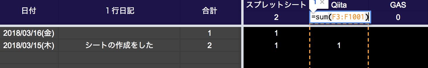 スクリーンショット 2018-03-17 0.44.43.png