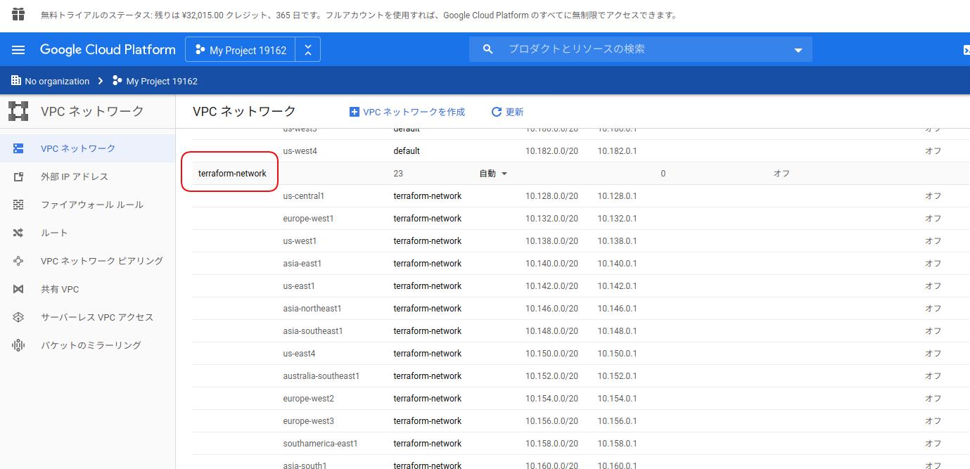 screenshot-console.cloud.google.com-2020.05.29-01_07_30.png