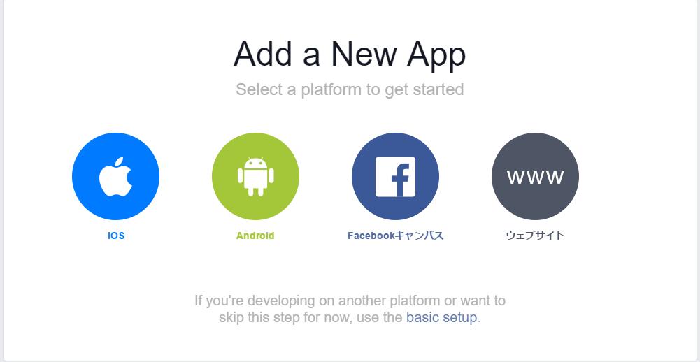 fb_web_app0.png
