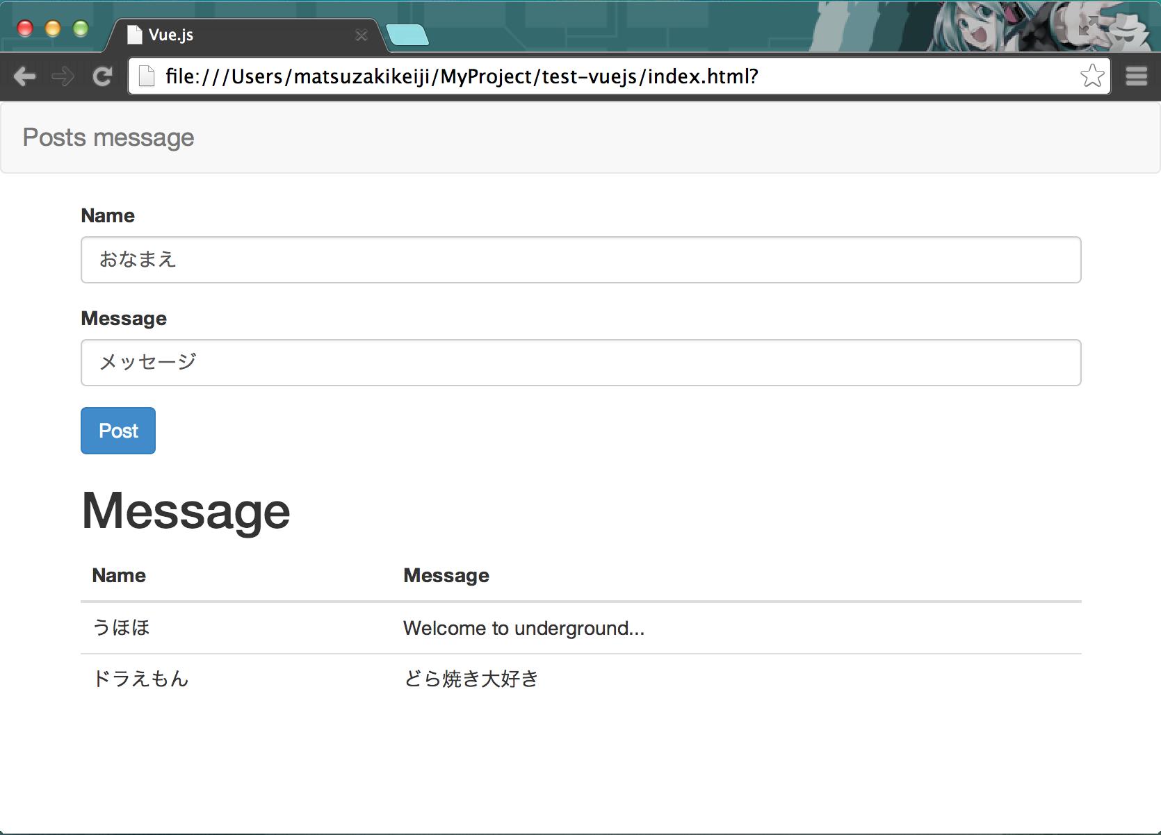 Screen Shot 2014-08-02 at 17.55.22.png