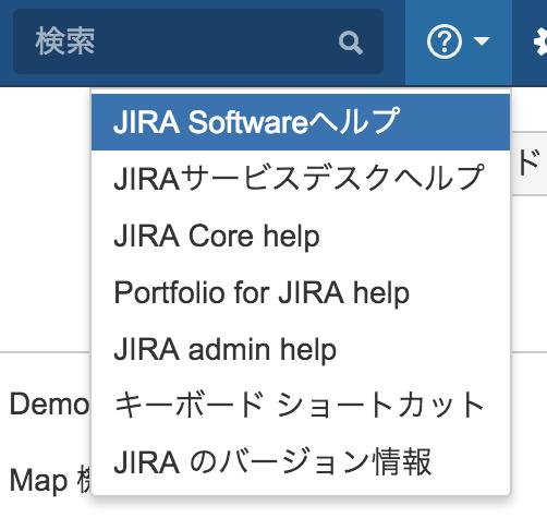 JIRA7-1.png