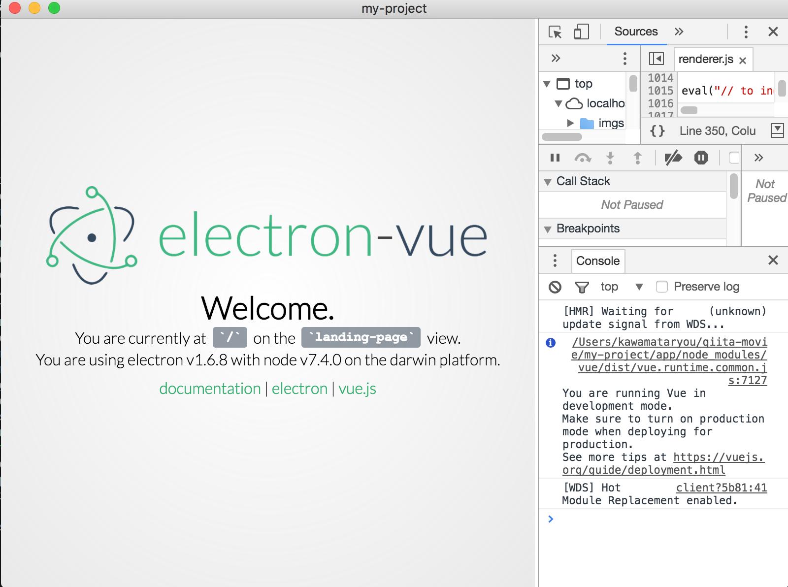 electron-vueとNeDBでデスクトップアプリ作成 - Qiita