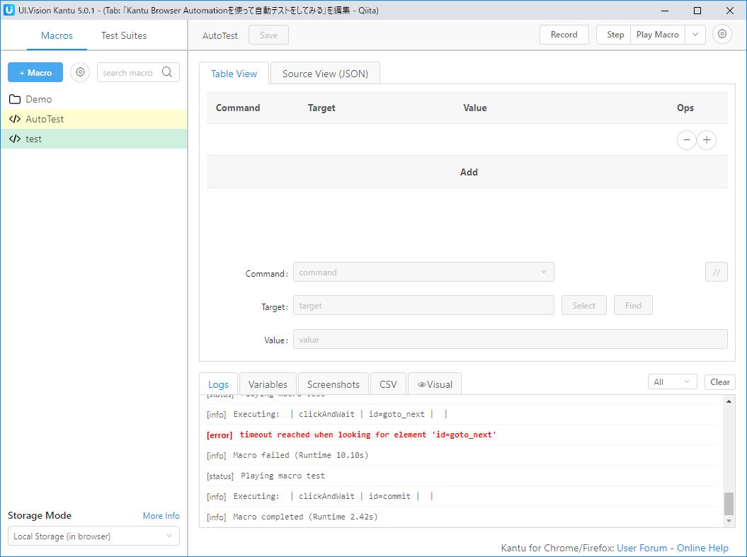 Kantu Browser Automationを使って自動テストをしてみる - Qiita