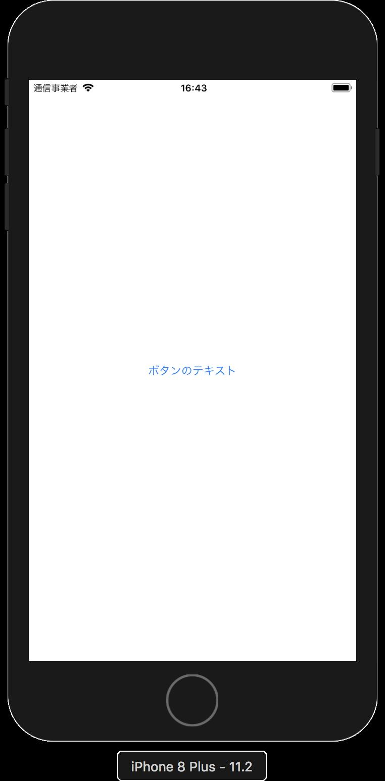 スクリーンショット 2018-02-22 16.43.13.png