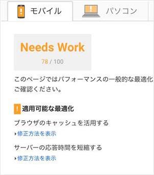 munashi01.jpg