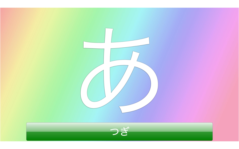 スクリーンショット 2014-12-06 7.42.19.png