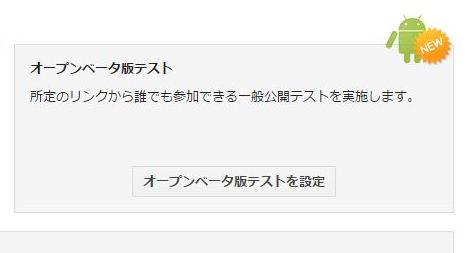 スクリーンショット 2017-03-08 14.07.10.png