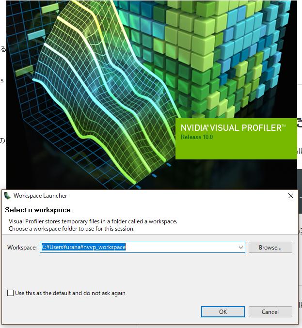 tensorflow+Geforce RTXシリーズでパフォーマンスを確認してみる