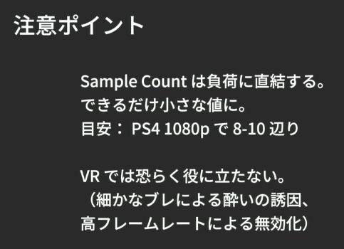 スクリーンショット 2017-06-28 19.58.38.png