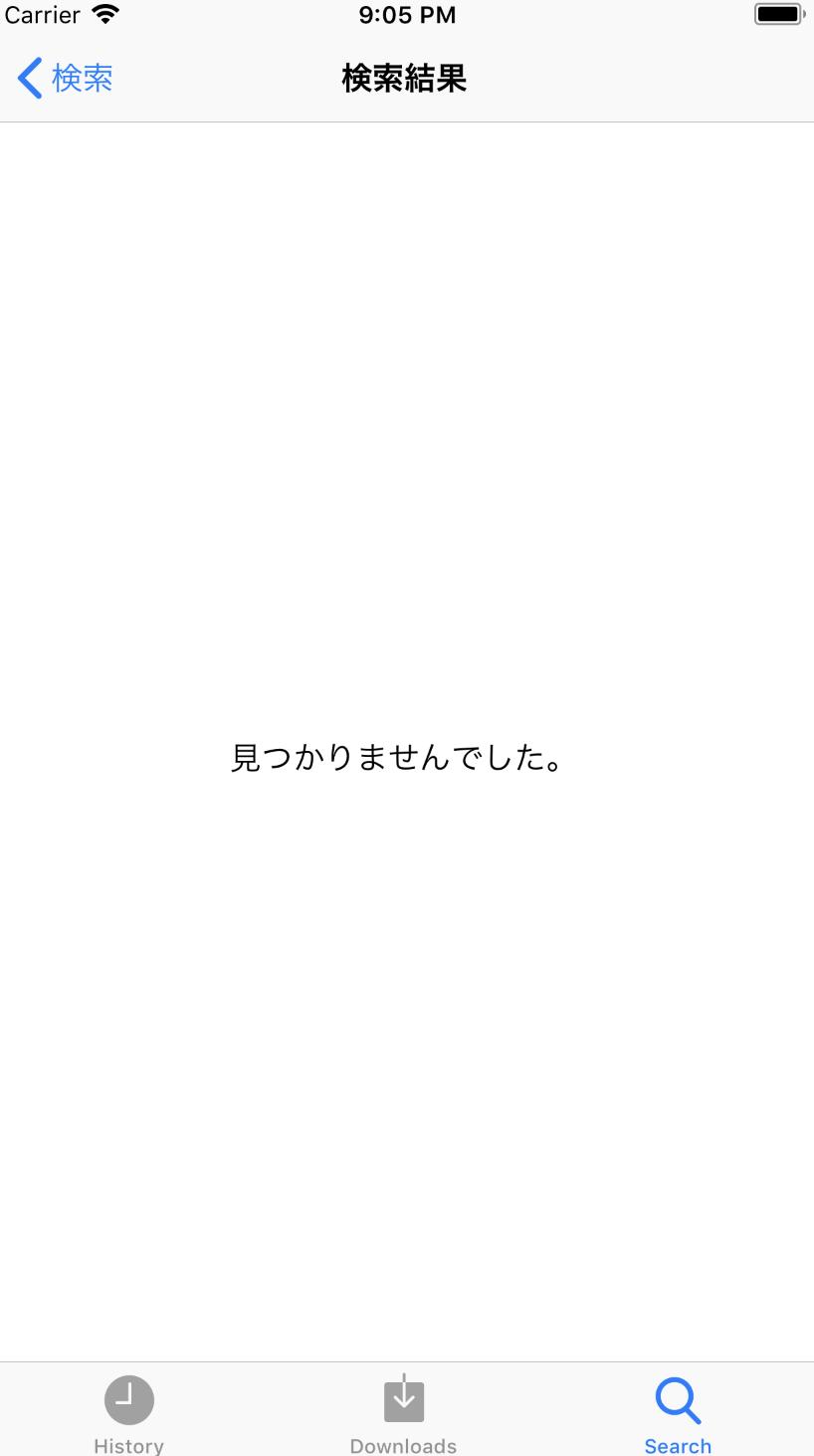 スクリーンショット 2018-03-11 21.05.25.png