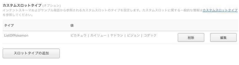 アマゾン_アプリ_開発者ポータル.png