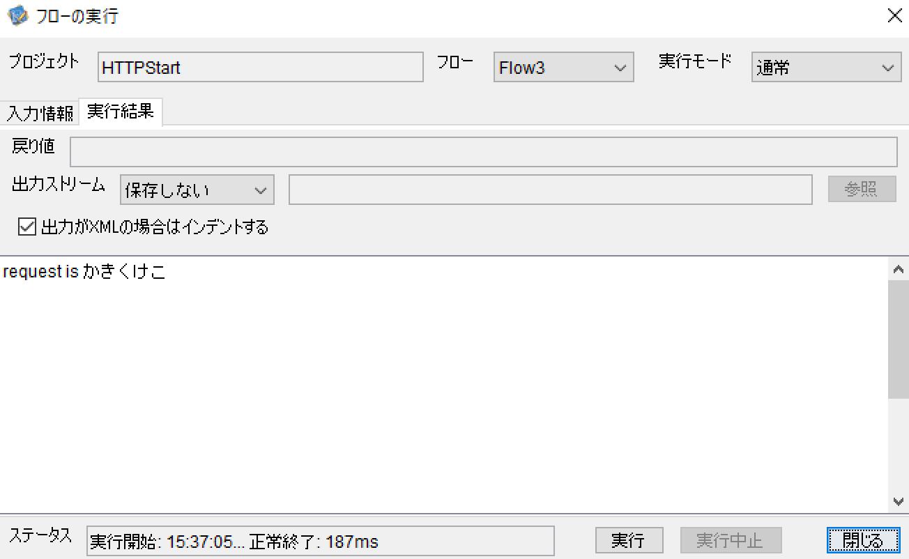 HTTPStart07.png