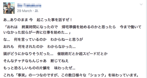_6__Go_Takakura.png