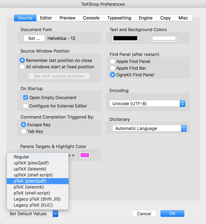Mac で TeX を使えるようにした - Qiita
