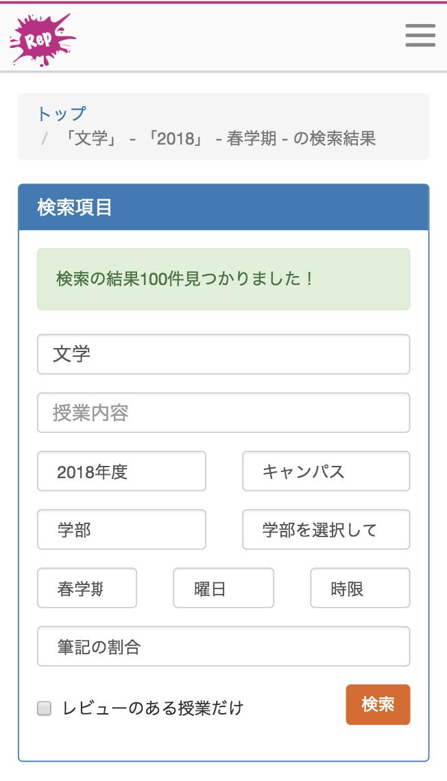 スクリーンショット 2018-08-01 0.47.33.png