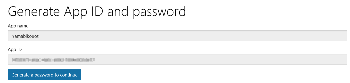 generate_a_password.png