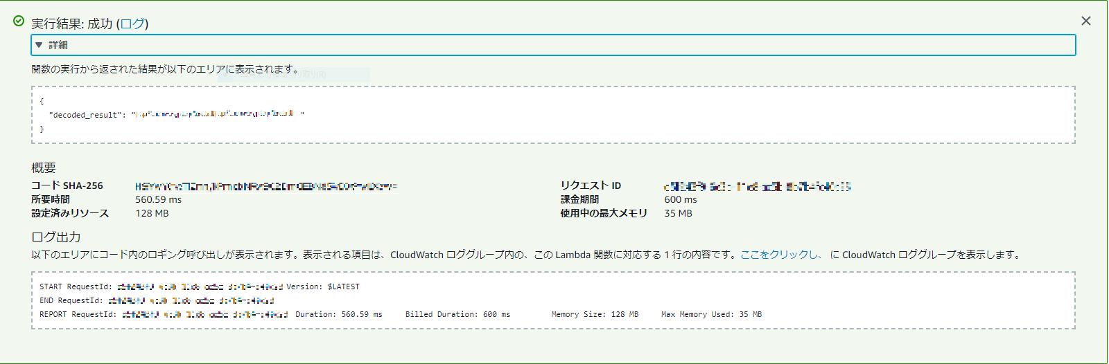 Lambda_test_result2.png