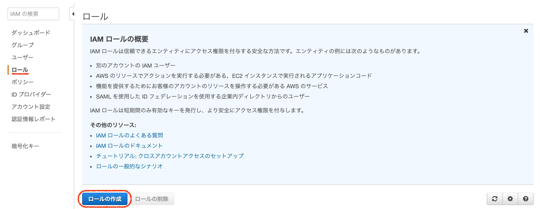 スクリーンショット 2019-01-05 0.12.47.png
