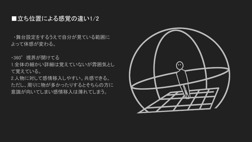 VR Tips (14).png