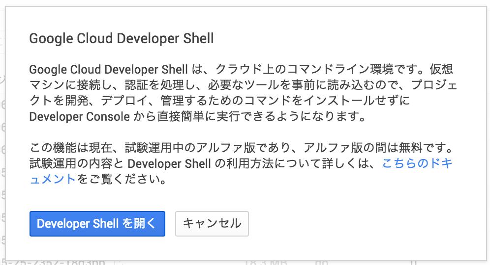 App_Engine_のバージョン_-_chaos.png