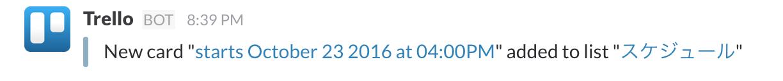 スクリーンショット 2016-10-23 22.34.17.png