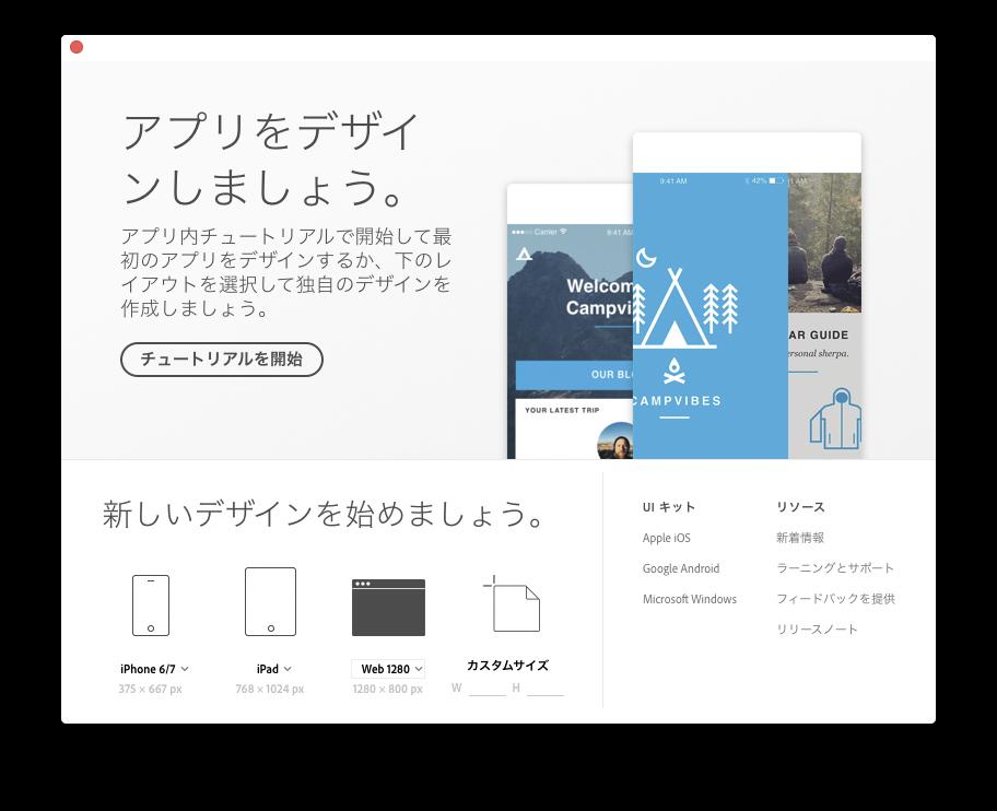 スクリーンショット 2017-01-01 4.50.53.png