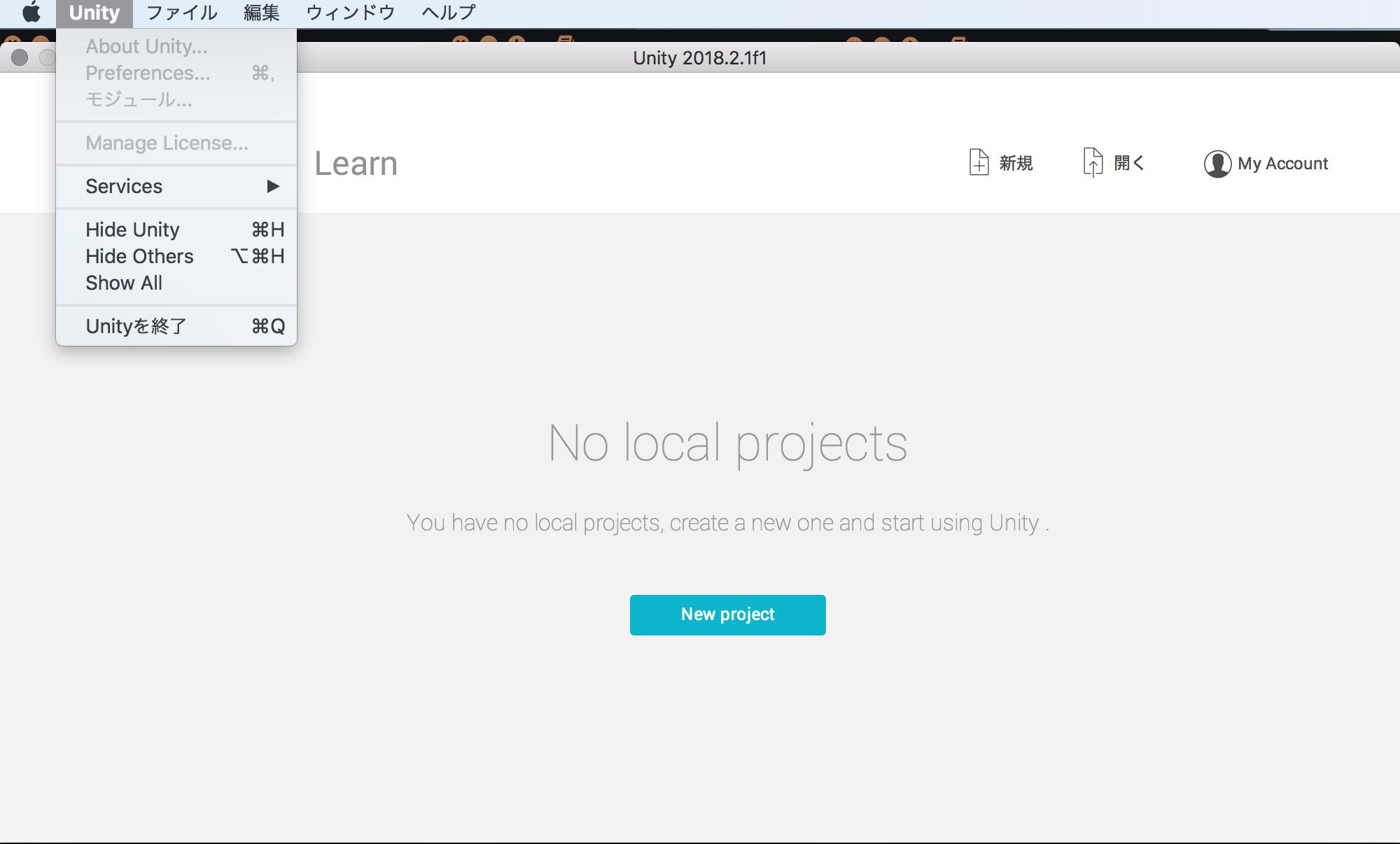 Unityアプリ起動時にはPreferencesが無効