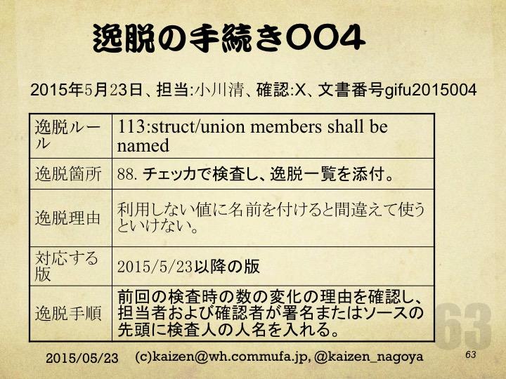 スライド063.jpg