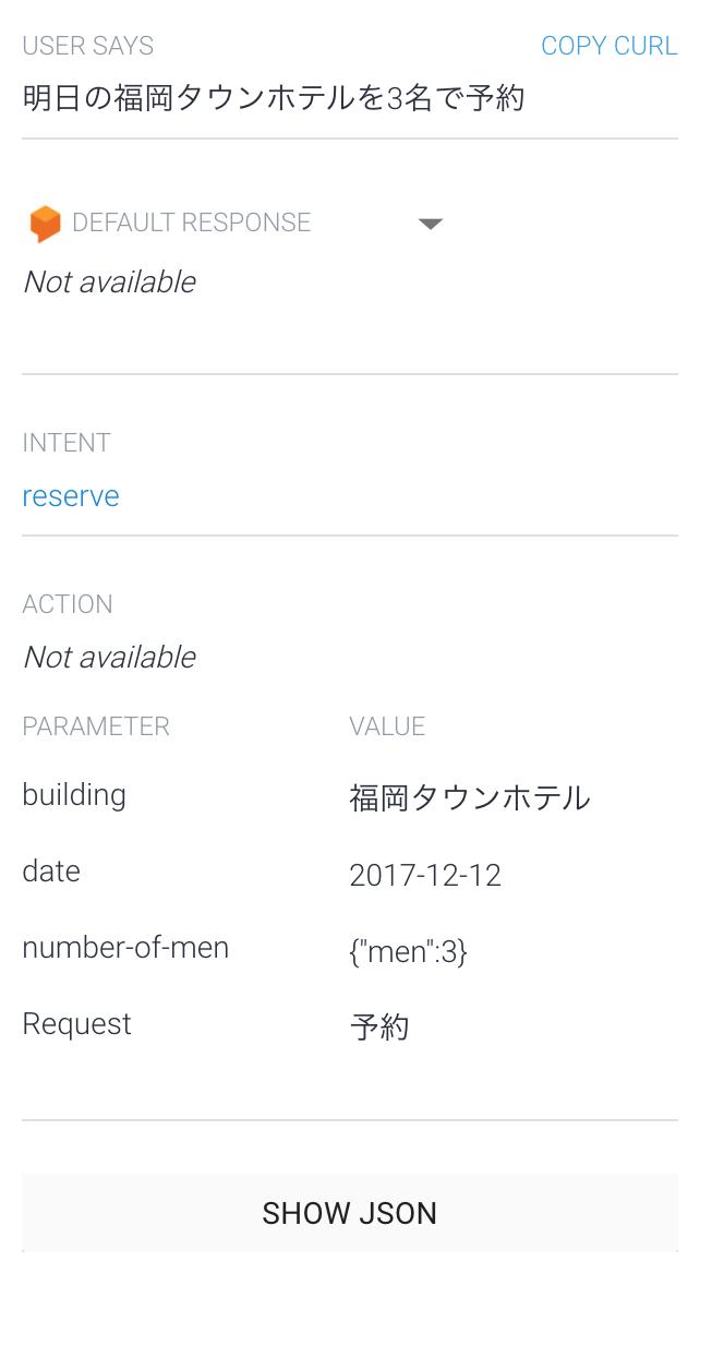 スクリーンショット 2017-12-11 19.38.14.png