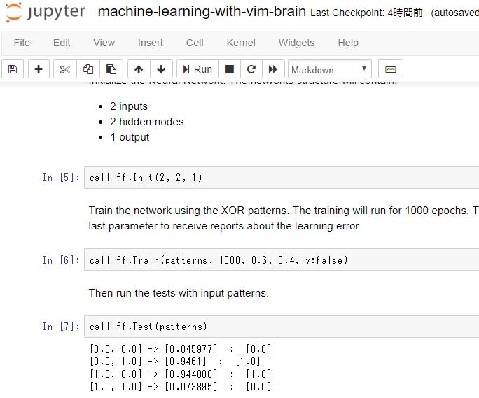Jupyter Notebook で Vim script