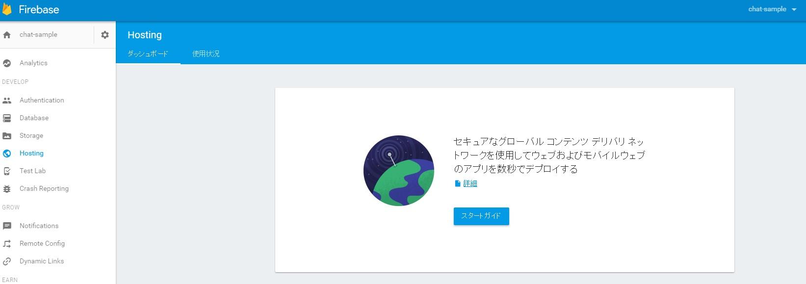 SS_NoName_20161026045619_No00.jpg