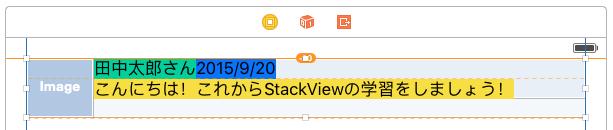 スクリーンショット 2015-09-20 5.01.10.png