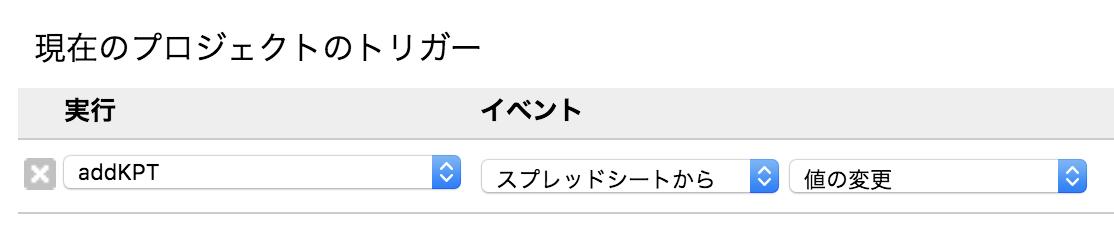 KPT_Slack通知 (1).png
